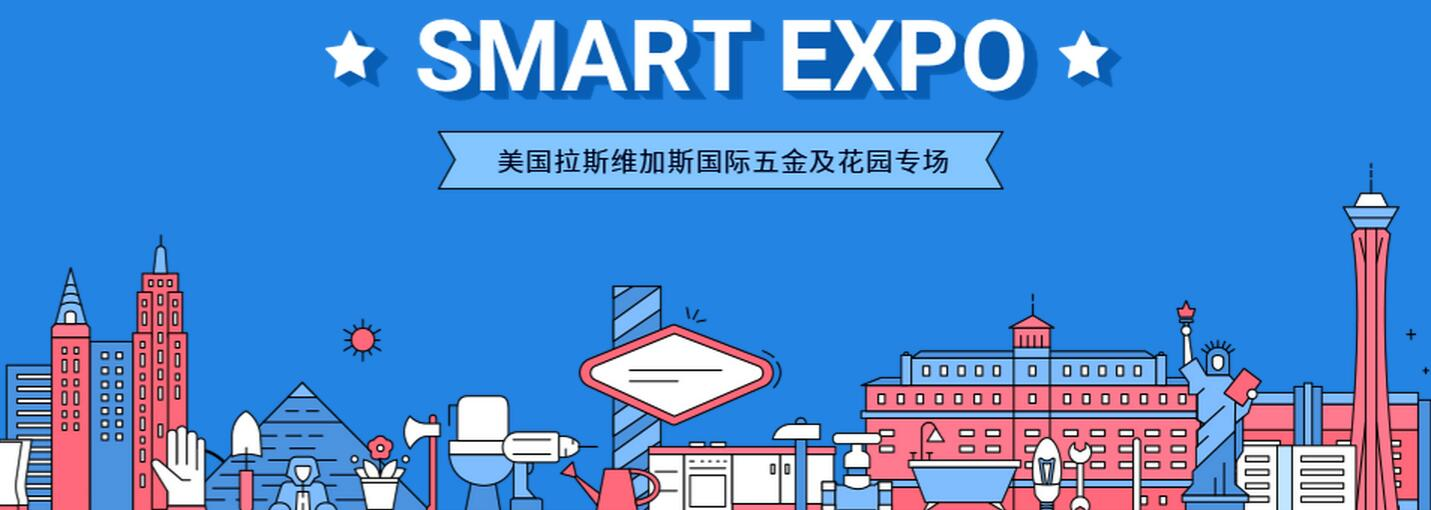 We join in Smart Expo for Hardware