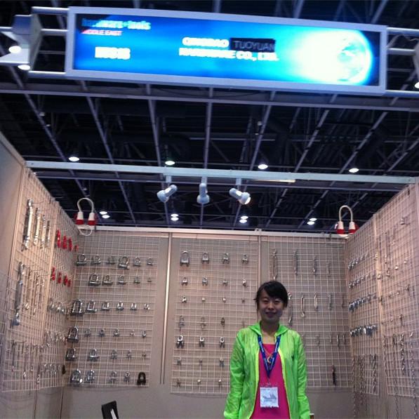 2014 Dubai Fair
