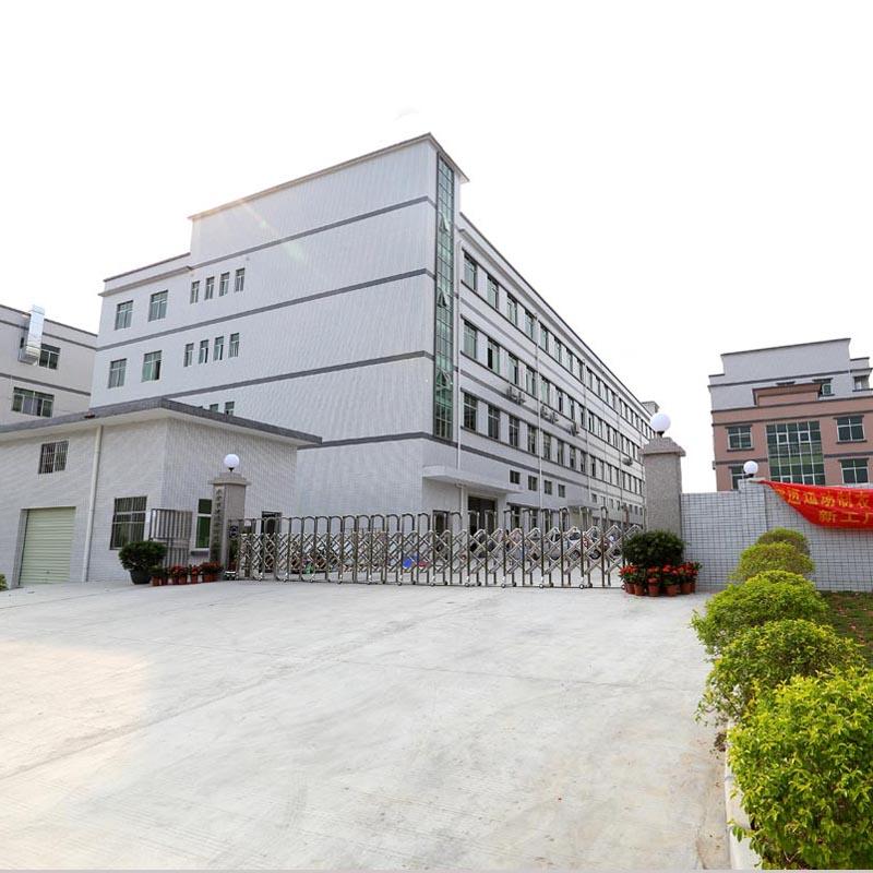China Leading Compression Sport wear Factory -Jiejin