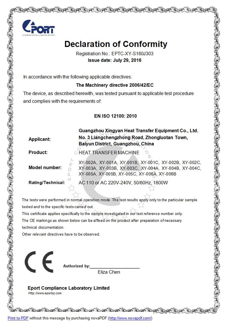 CE Certificate of Heat transfer machine