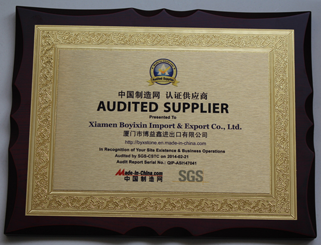 Audited Supplier Certificate / SGS Certificate (2014-2015)