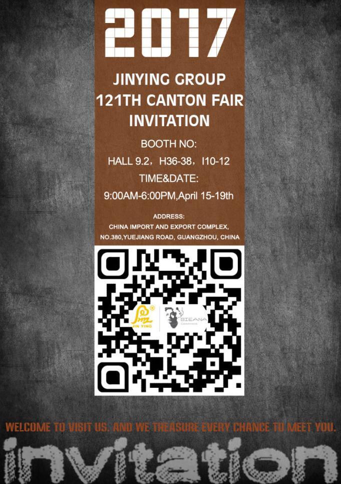 JINYING GROUP 121th Canton Fair Invitation
