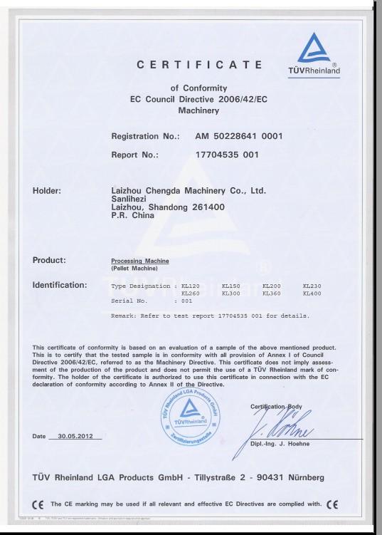 CE for KL series pellet mill