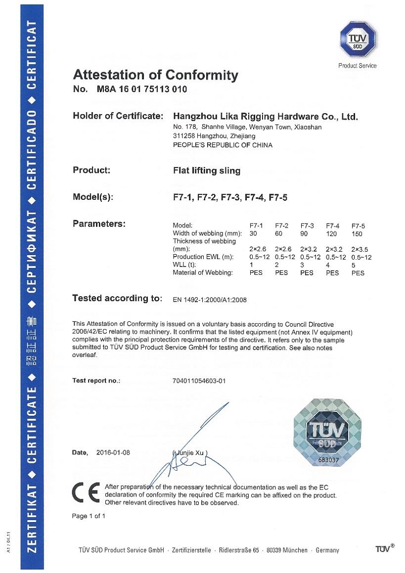 webbing sling CE certificate