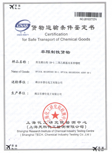 Certification for Safe Transport of Chemical Goods for Optical brightener OB-1