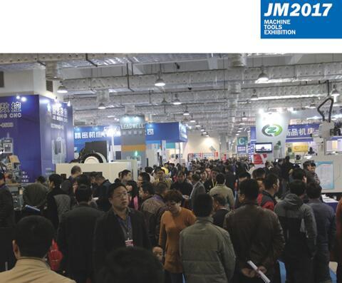 Meiman Laser invitation for the twentieth jinan international machine exhibition (2017)