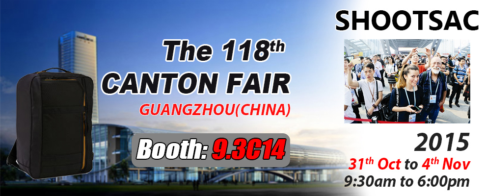 The 118th Canton Fair Booth 9.3c14