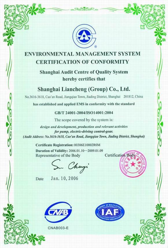 ISO14000-EN ANABVE CNFB RSION