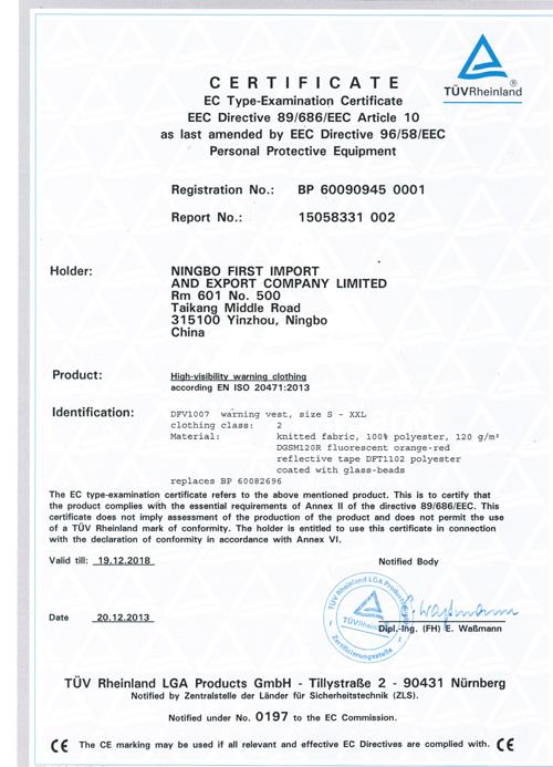 CE certificate for orange vest