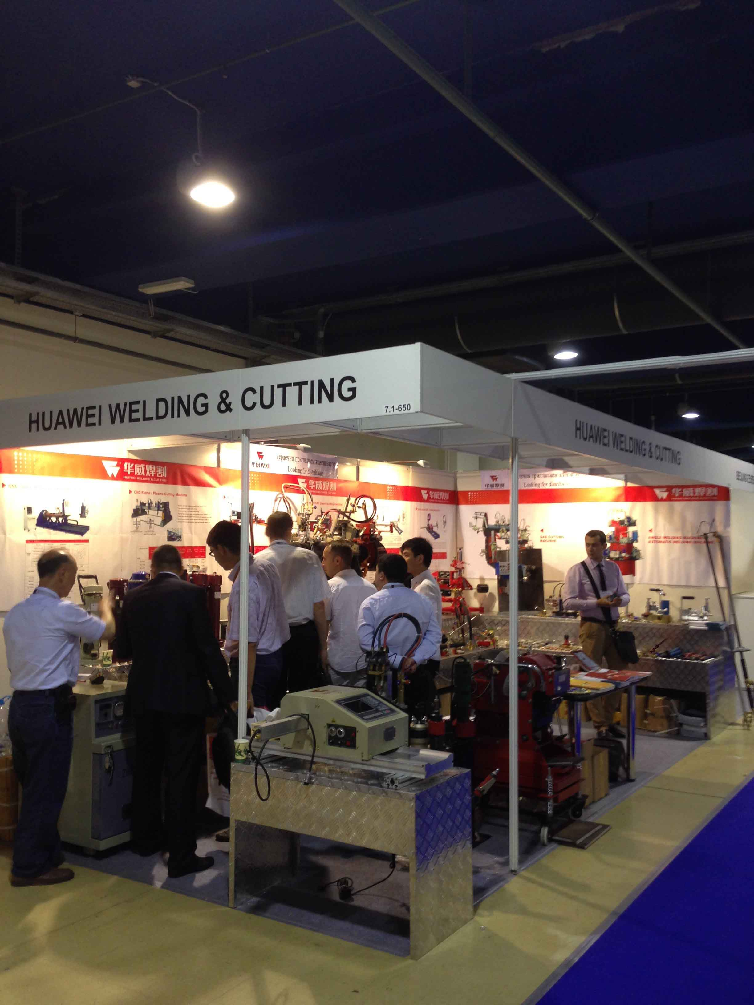 HUAWEI attend Russia essen welding & cutting show