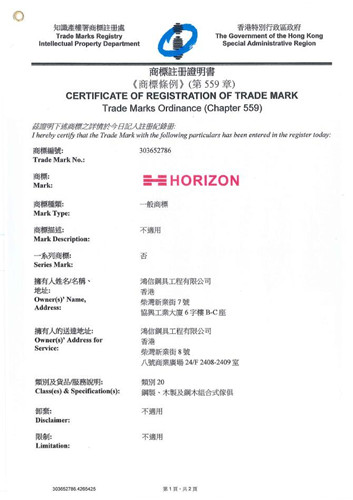 Certificate of registration of trade mark Trad marks ordinance(Chapter 559)
