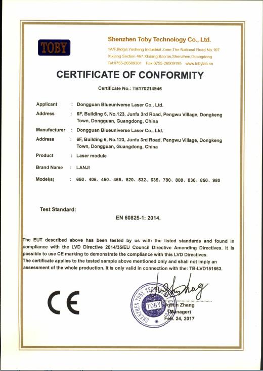 CE of Laser Module