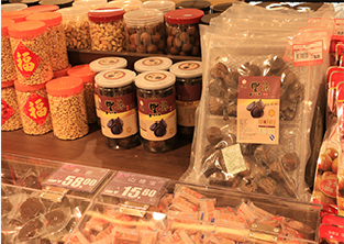 Macao supermarket