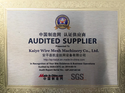 SGS international certification authority