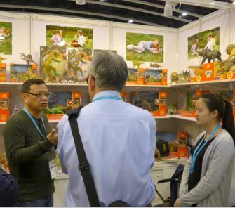2016 HK Exhibition