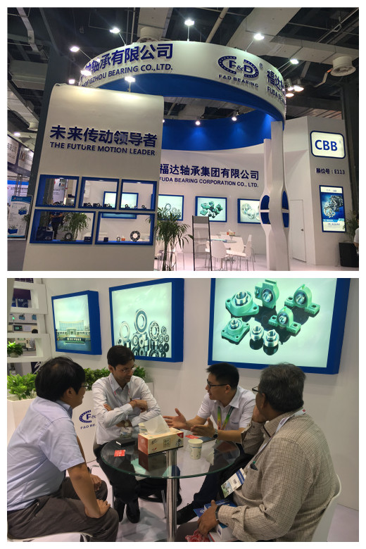 2016 Fuda Bearing Corporation Exhibition in Shanghai