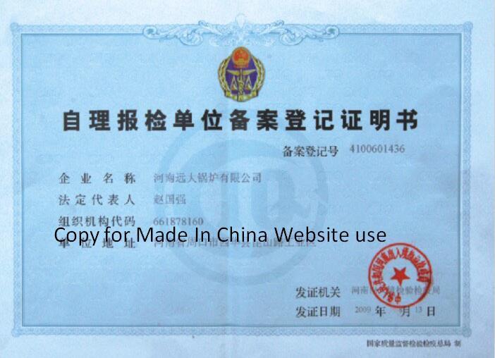 Yuanda Boiler Export License