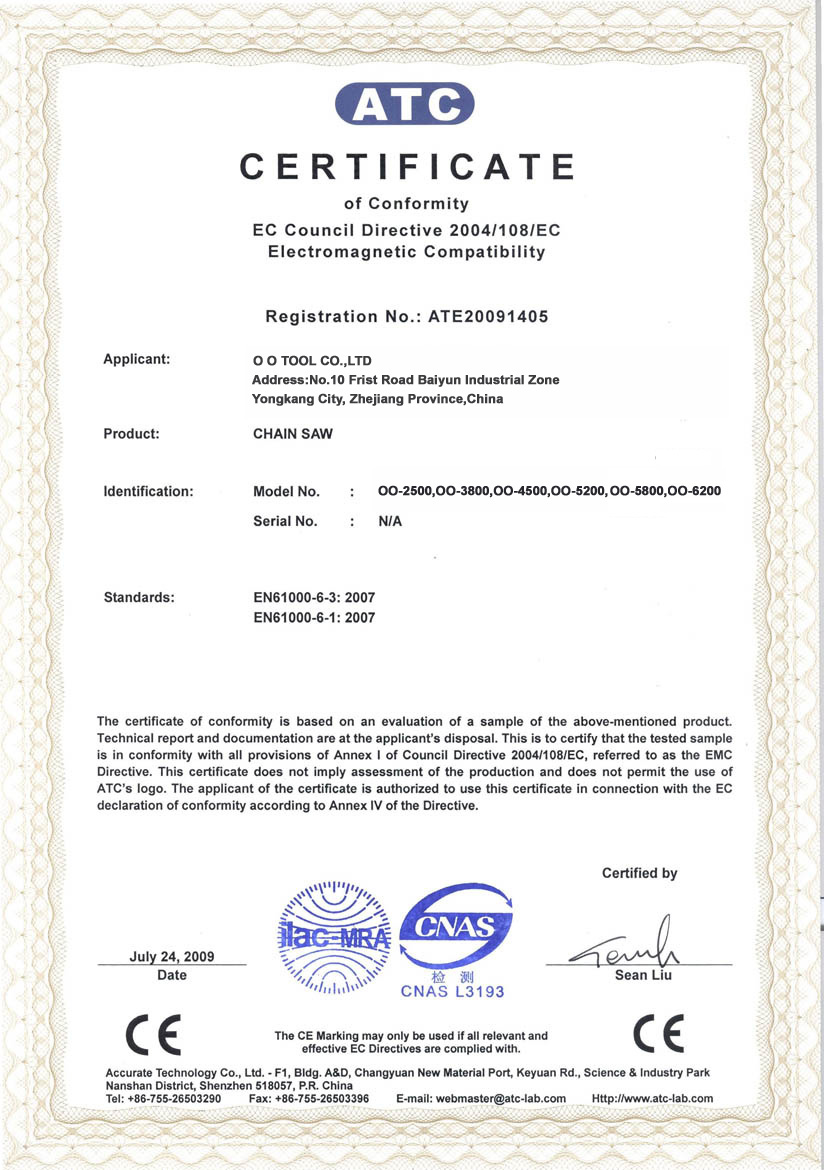 Chain saw CE certificate