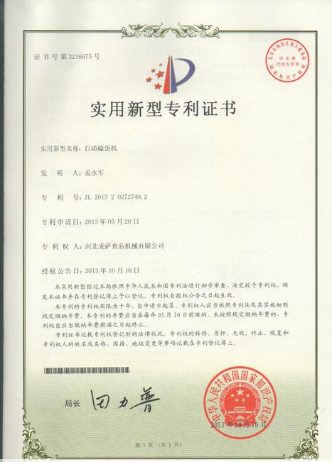 Mysun Patent