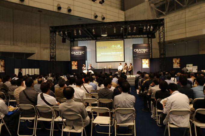 Attend CEATEC fair meeting