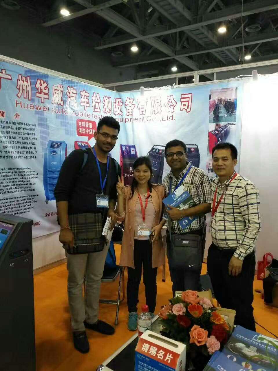 Guangzhou Exibition show
