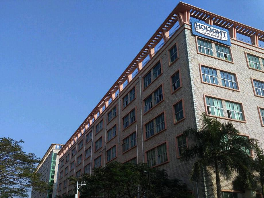 HOLIGHT Company