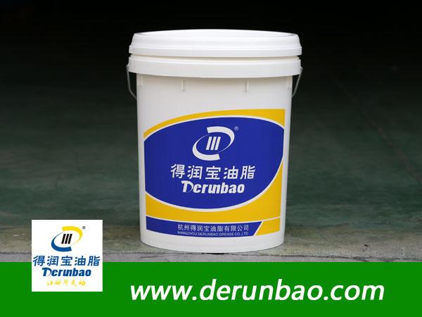 DERUNBAO Big Package 2