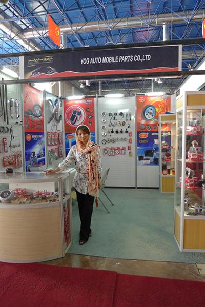 2011-7 IRAN