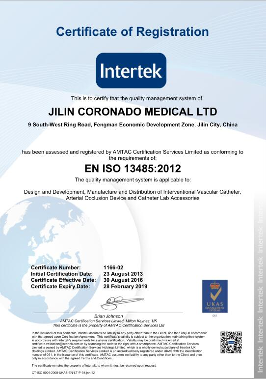 ISO 13485 Certification