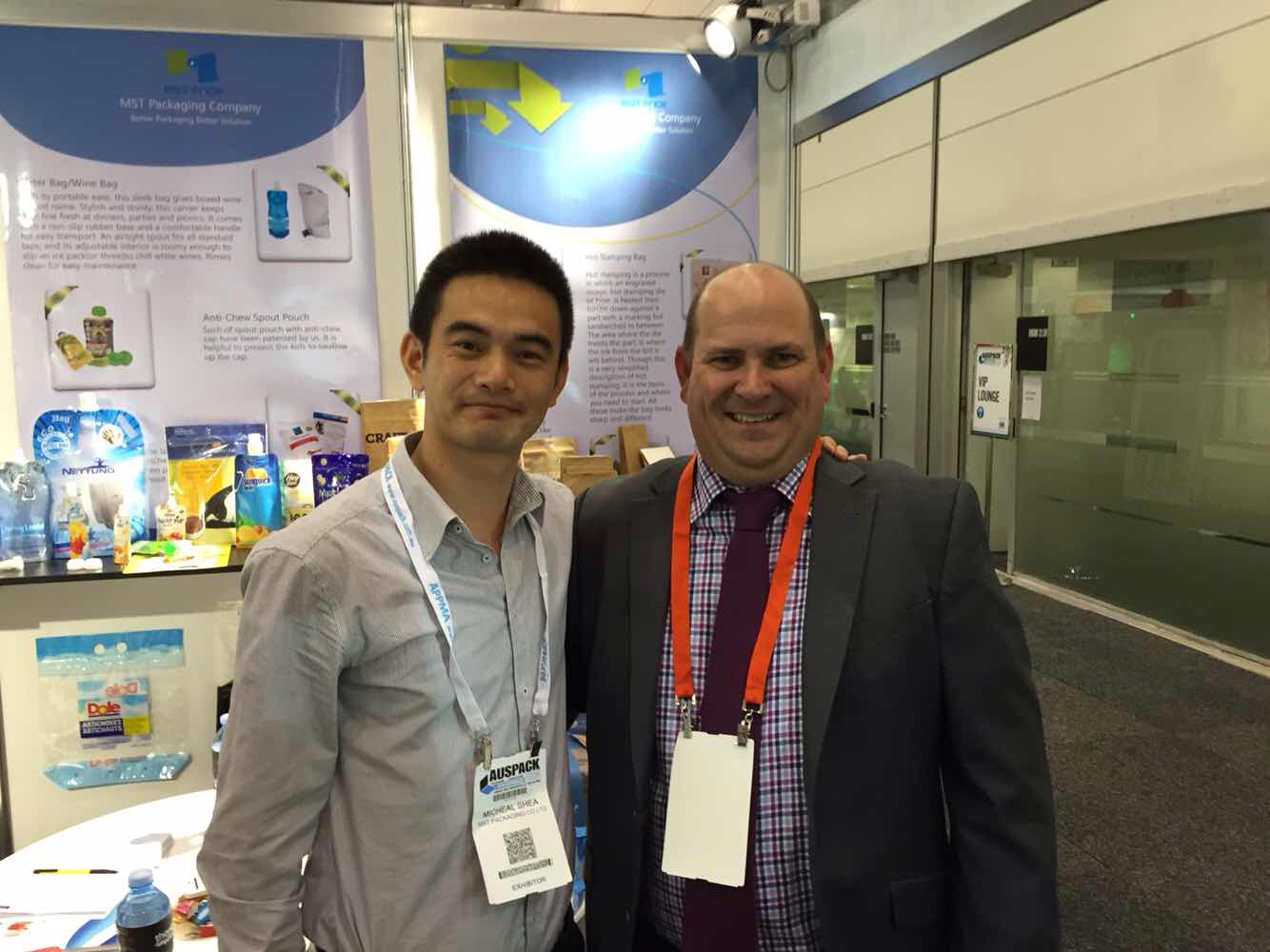 2015 Australian Packaging Exhibition