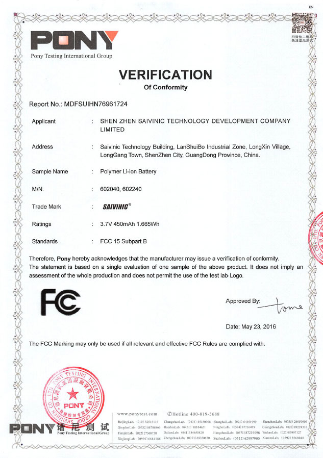 Battery FCC Certificate