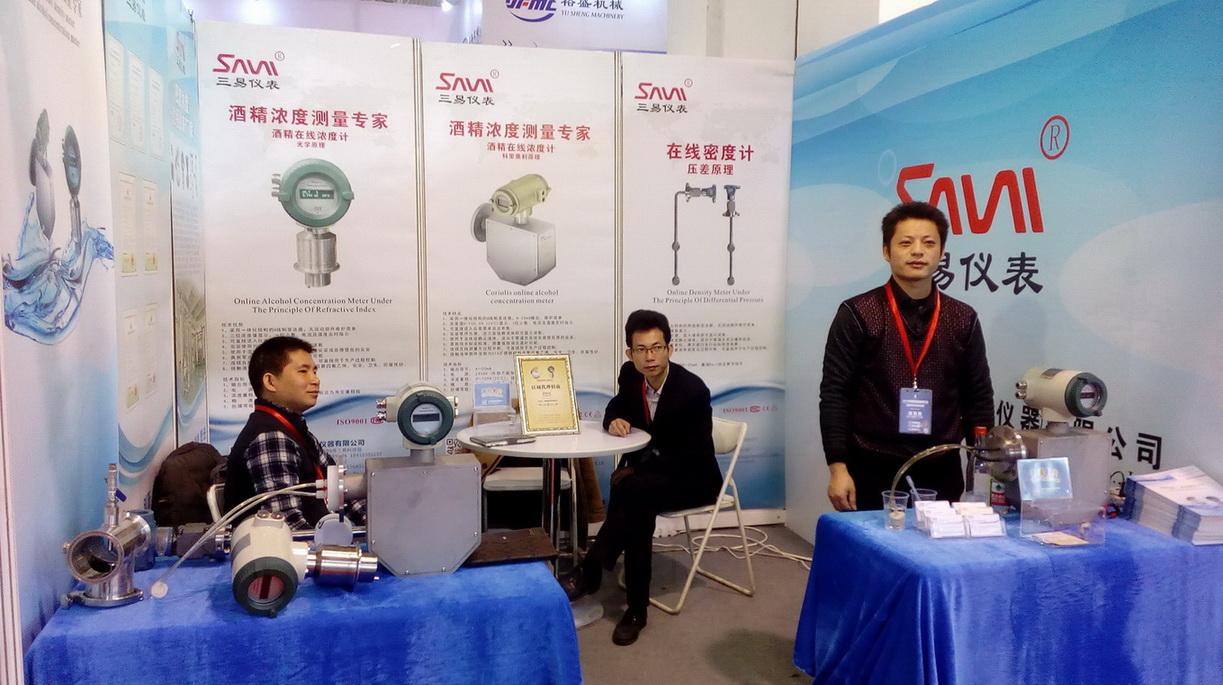 the 6th China (Beijing) International Wine Industry Expo, 2015