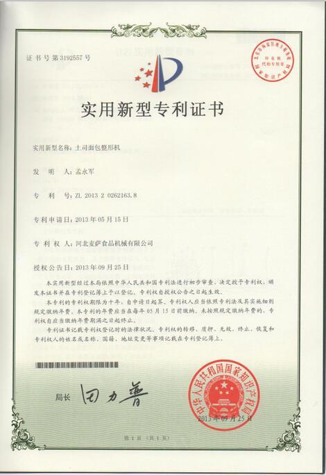 Mysun Toast Molder Patent
