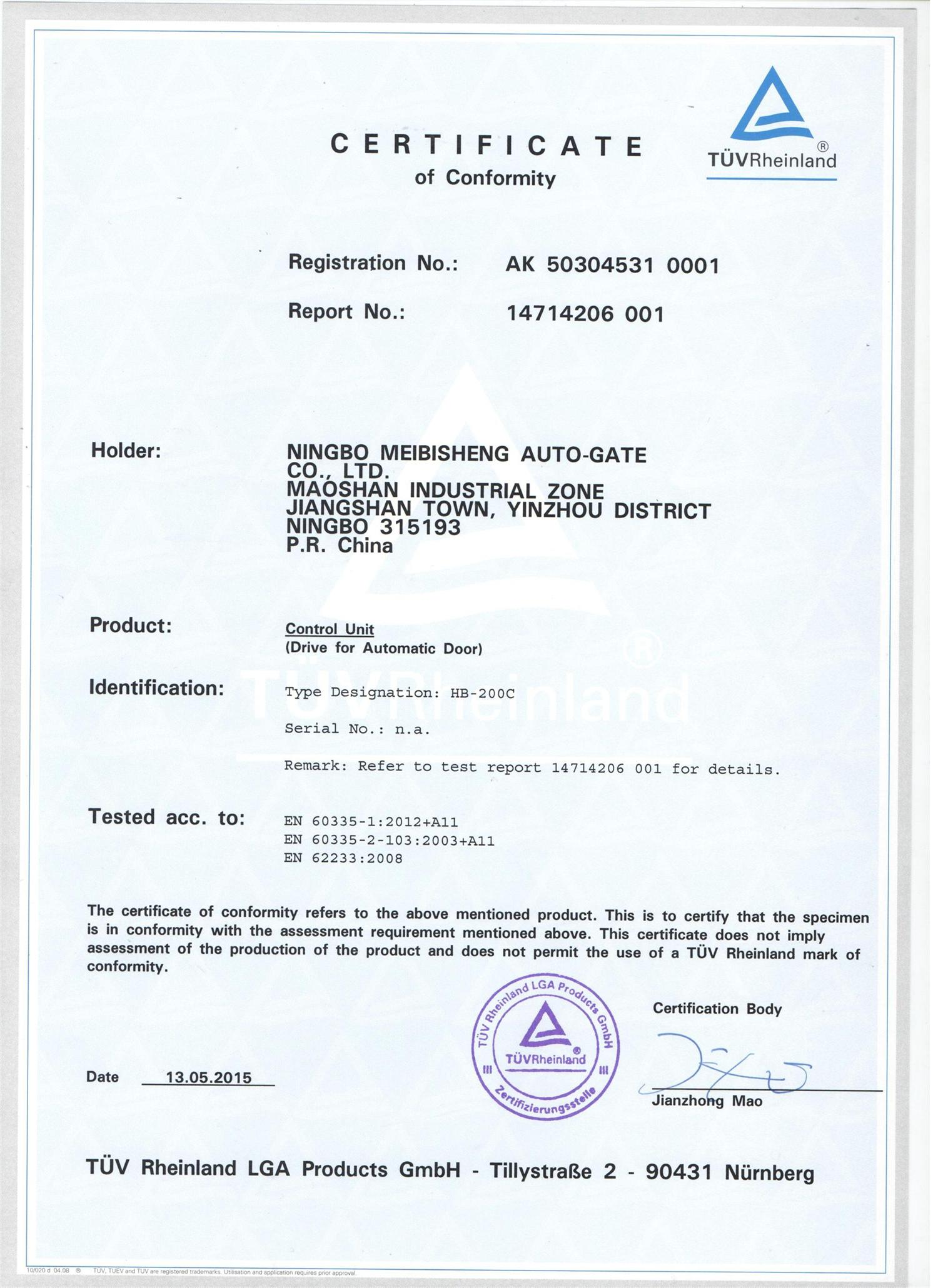 TUV Certificate For Automatic Door
