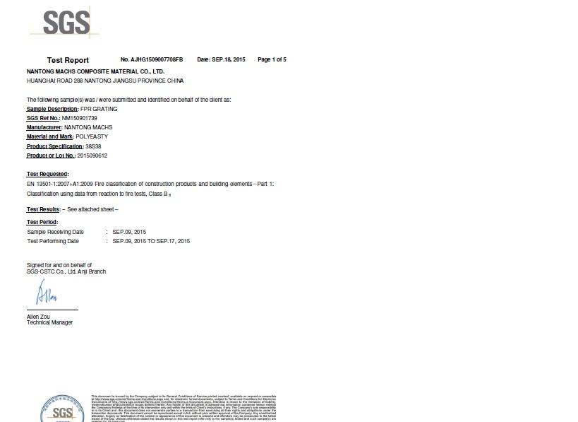 anti fire cirtificate of en -14501