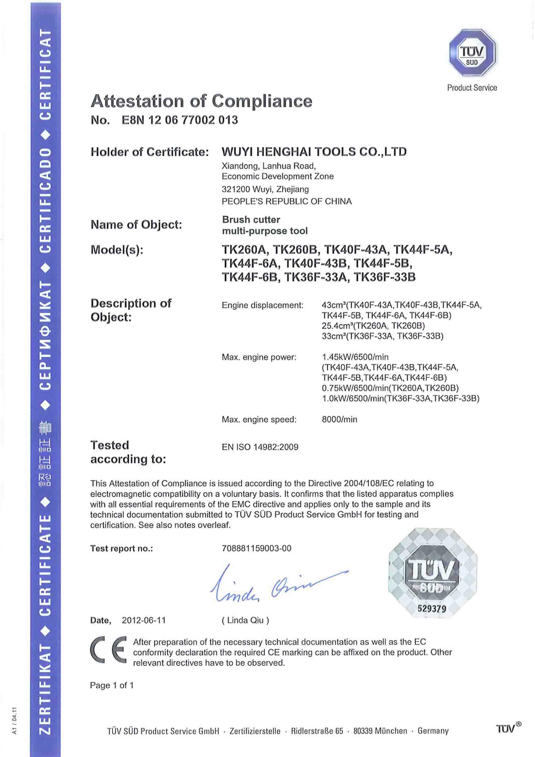 EMC certificate for brush cutter
