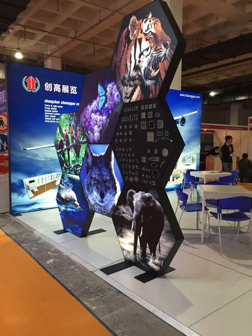 2015.5 Beijing Show---ChuangGao Exhibition