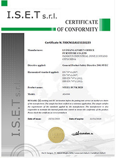 ISE TEST certificate