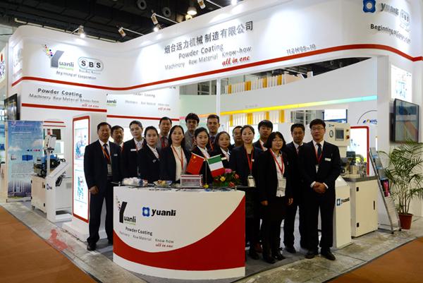 2016 Yuanli Chinacoats Exhibition Show in Guangzhou