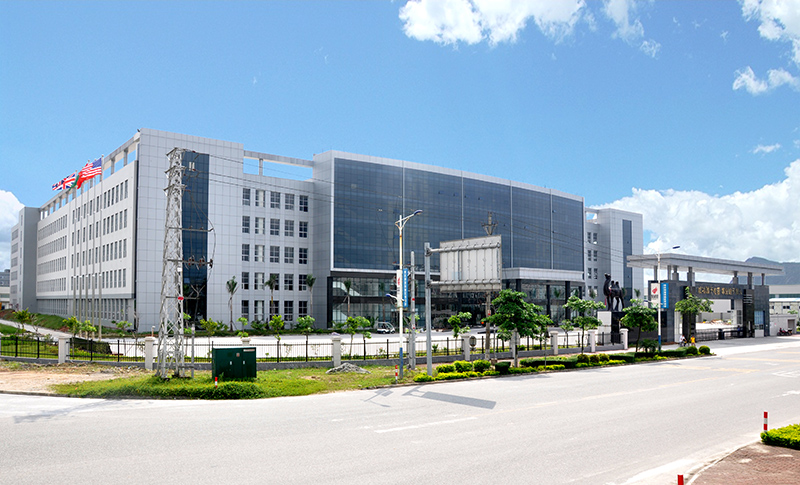 Factory Center