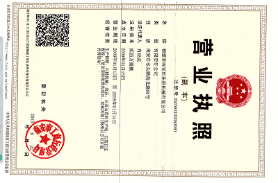 Company licensecertificate
