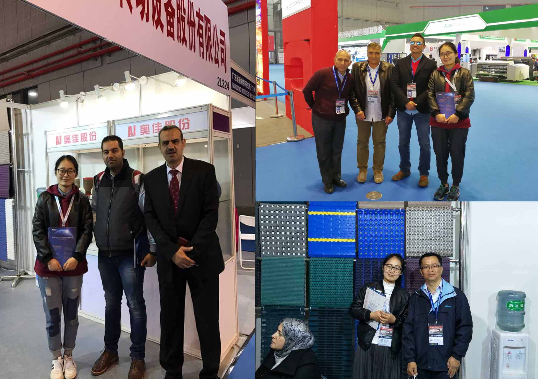 2017.4.11~4.14Icorrugated Expo in Shanghai