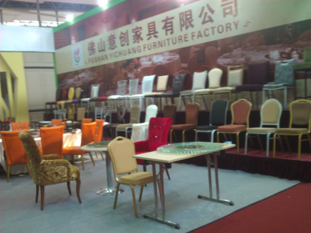 29th China International Furniture Fair Guangzhou Office