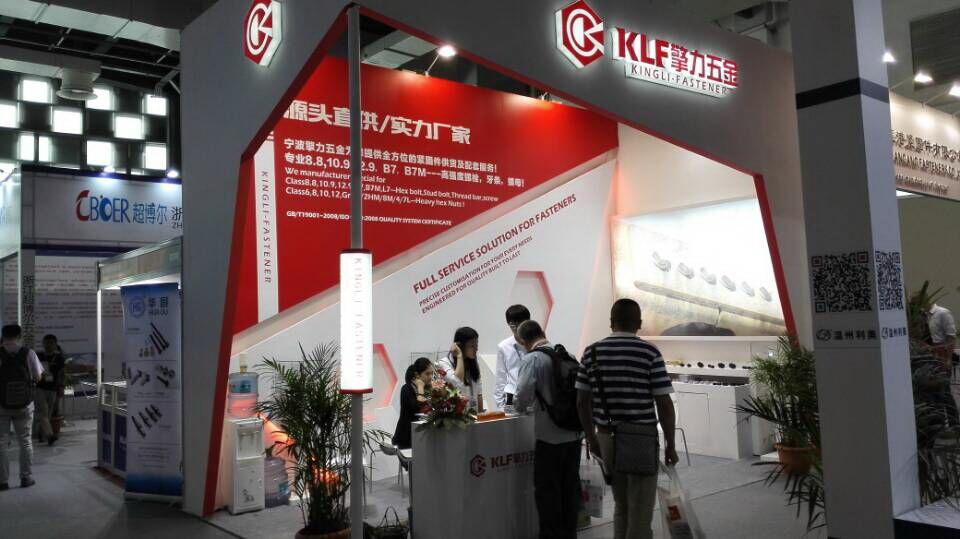 fastener fair-Shanghai