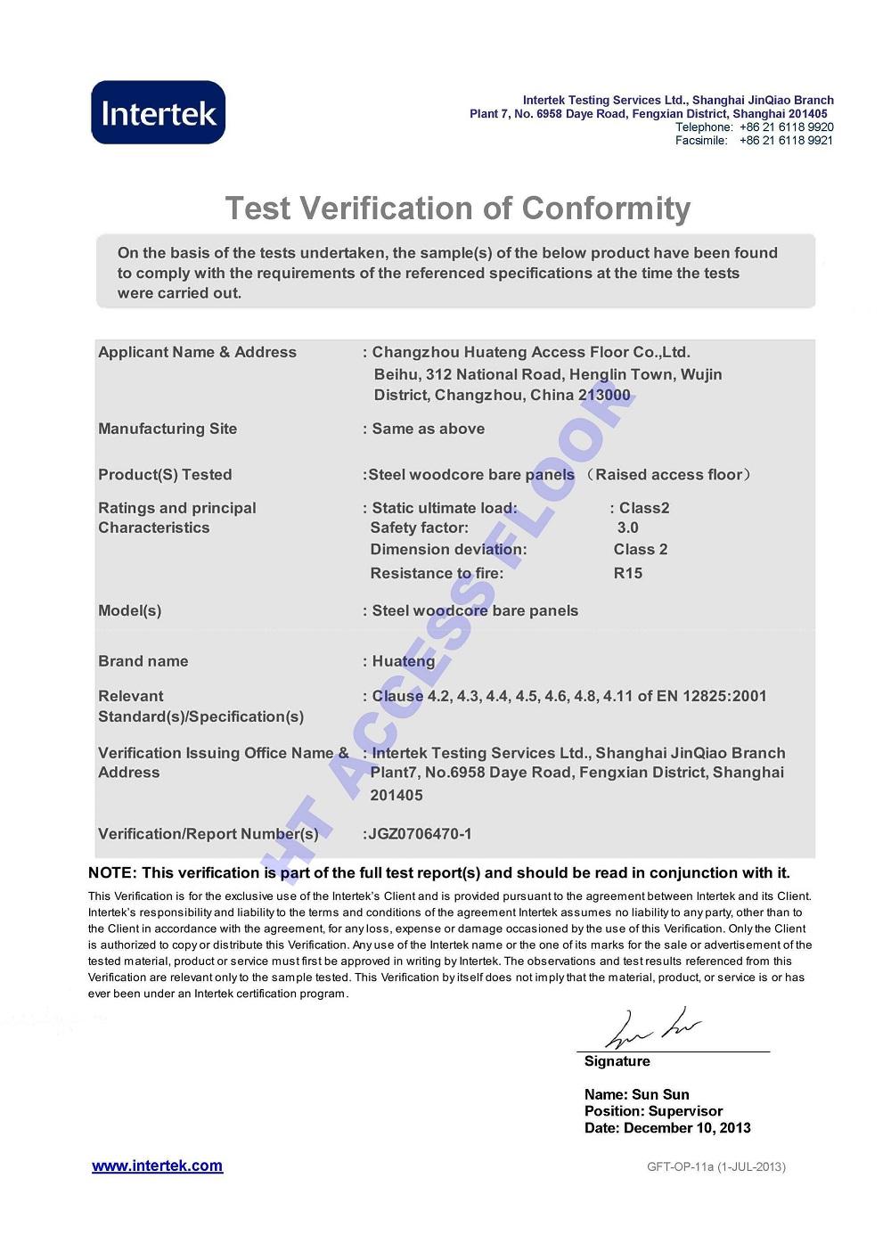 INTERTEK TEST of HT Woodcore System