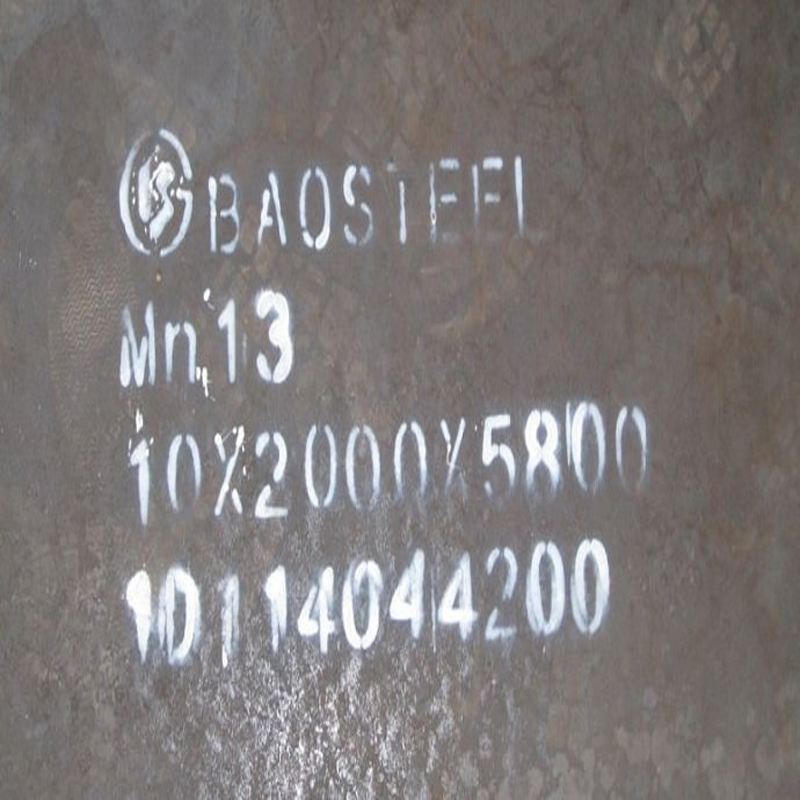 High manganese steel plate Mn13