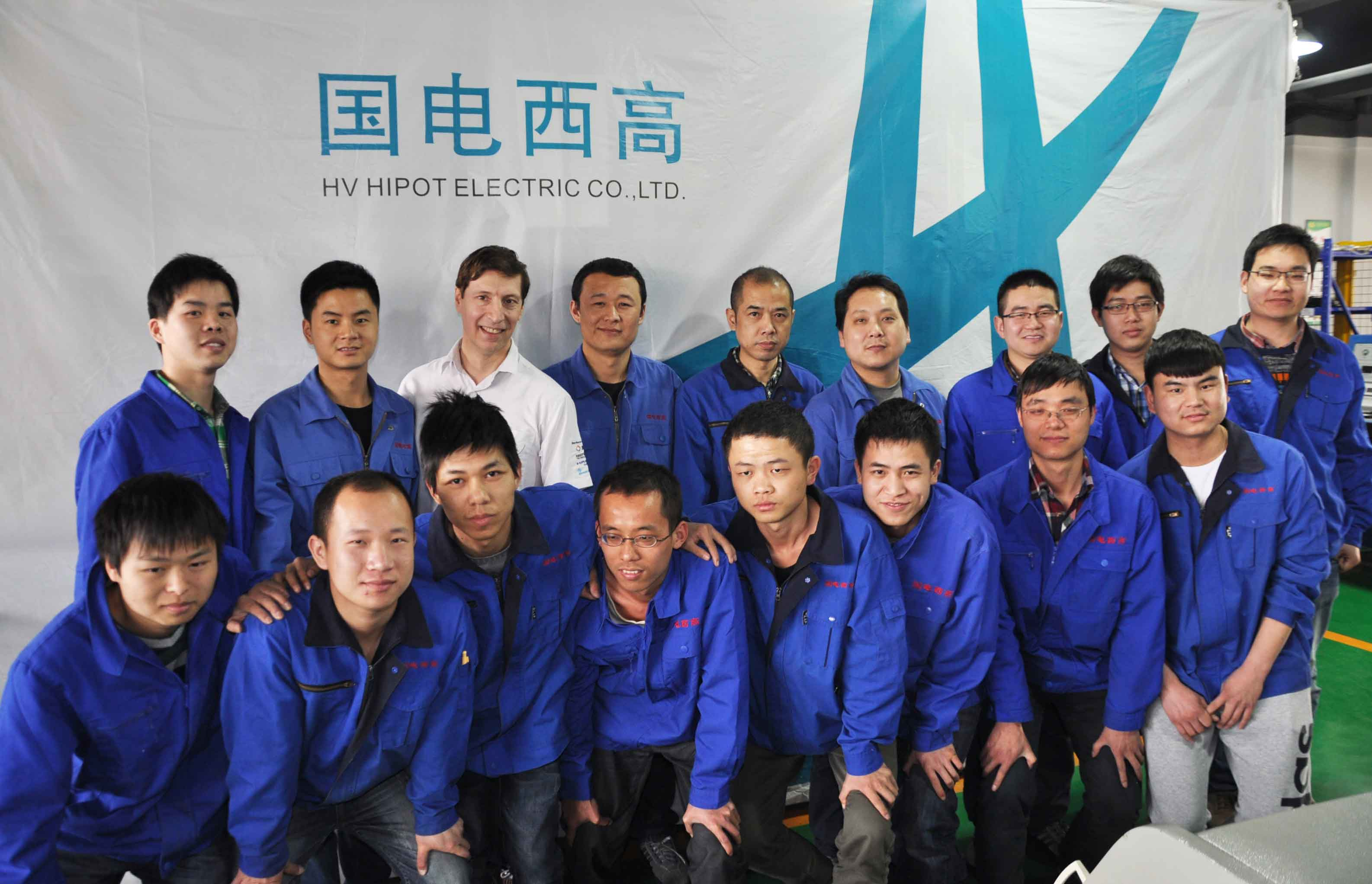 Australian client visit HV Hipot