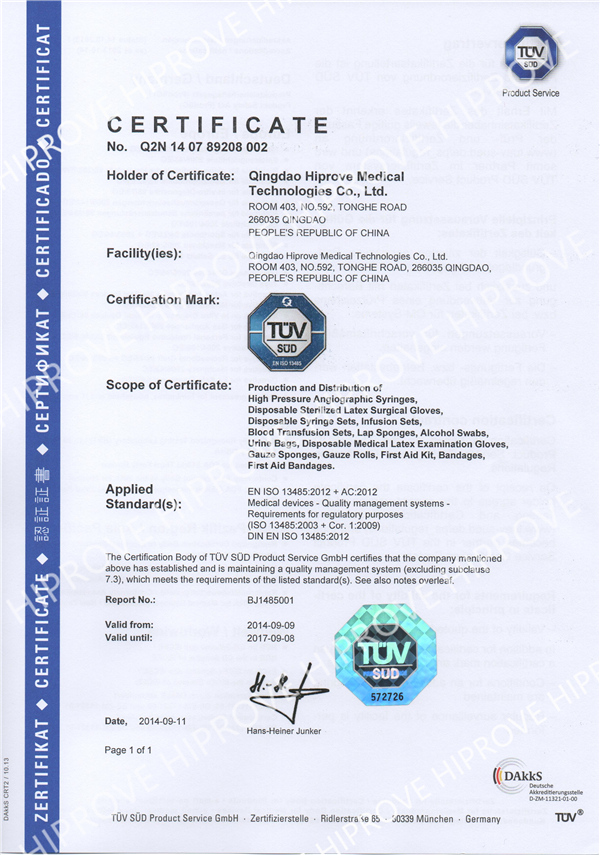 HIPROVE ISO13485-2