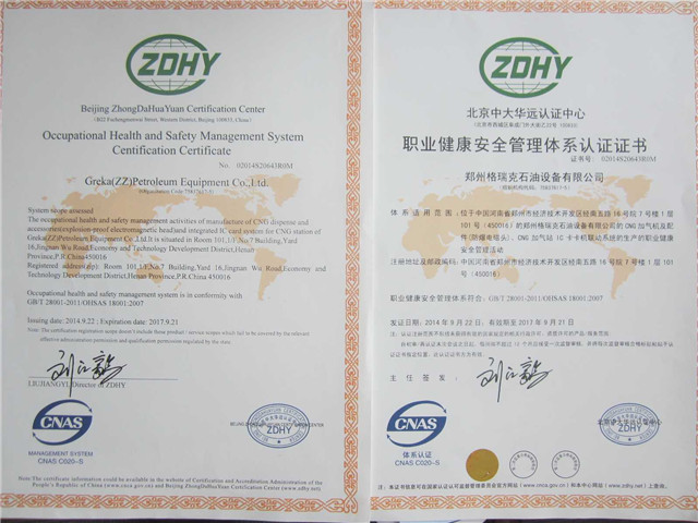 Occupational Health and Safety Management Certification Certificate