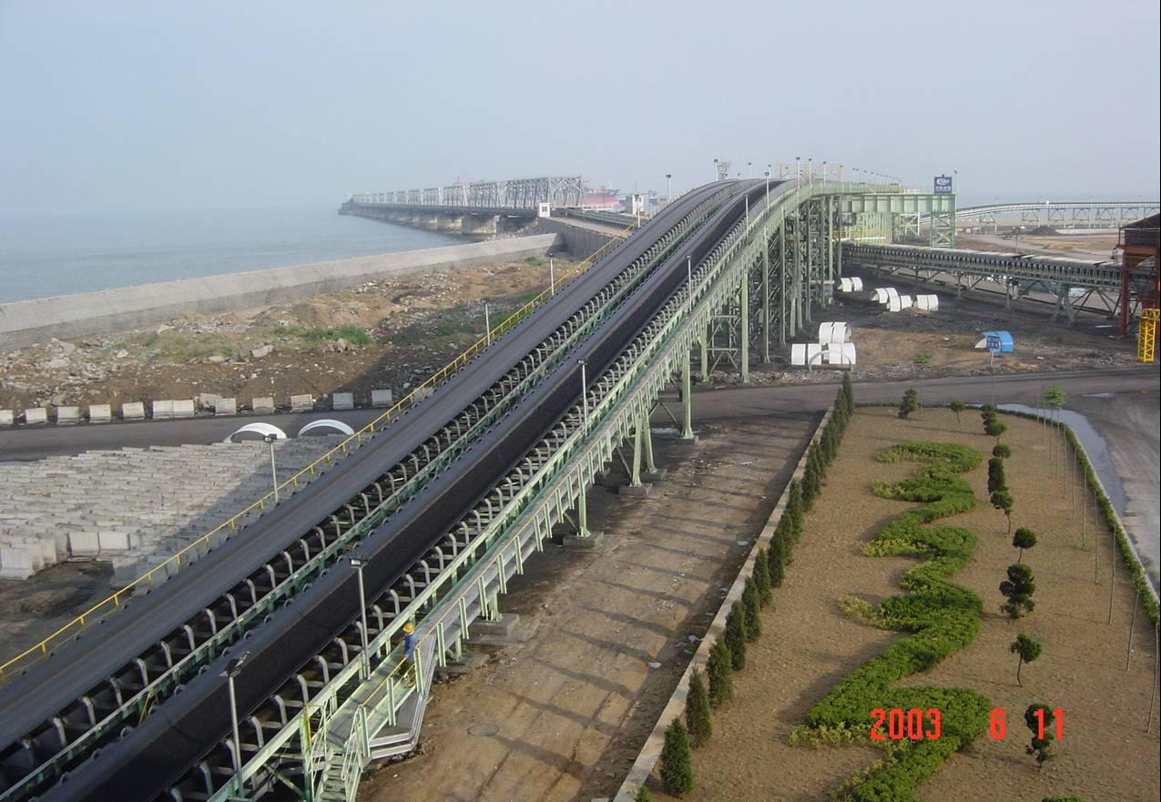 Long distance belt conveyor -2